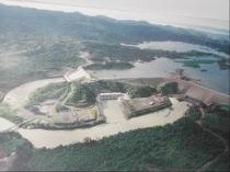 Fase Uno de la  Represa Hidroeléctrica Urrá